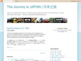 journeyjapan.blogspot.com
