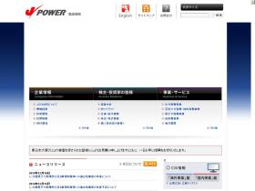 jpower.co.jp