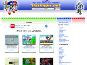 jump-run.flash-igri.net