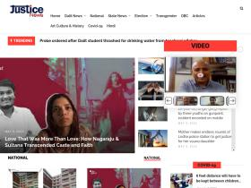 justicenews.co.in