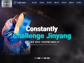 jystain.co.kr