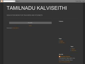 kalviseithitn.blogspot.in