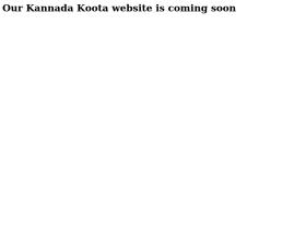 kannadakoota.co.nz