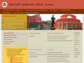 karnatakapubliclibrary.gov.in
