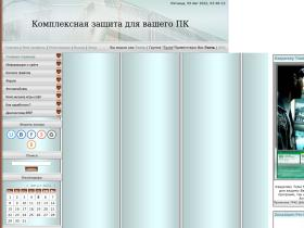 kaspersoft.at.ua