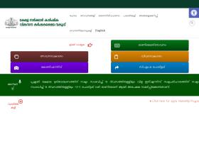 keralaagriculture.gov.in