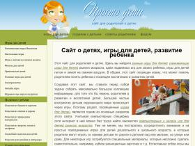 kids.paint-net.ru