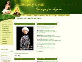 kimberly-club.ru