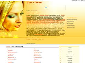 kino-cinema.ucoz.ru
