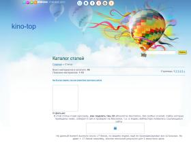 kino-top.ucoz.com
