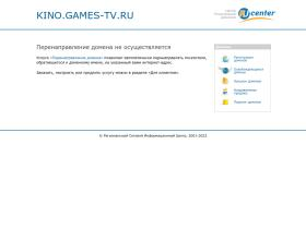 kino.games-tv.ru