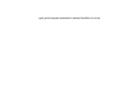 kinofilez.ru