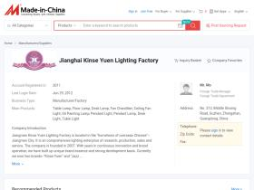 kinseyuen-lighting.en.made-in-china.com