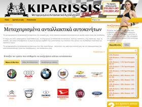 kiparissis-ilion.gr