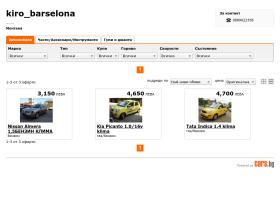kiro-barselona.cars.bg