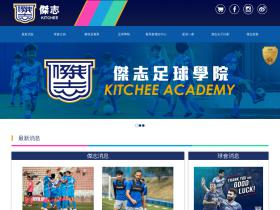 kitchee.com