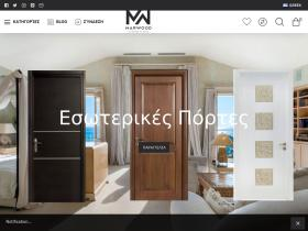 kitchen.com.gr