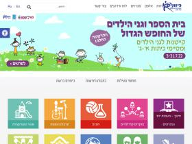 kivunim7.co.il