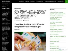 kopanakinews.wordpress.com