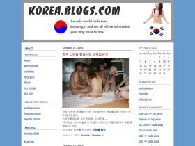 korea.blogs.com