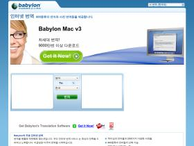 koreantranslation.babylon.com