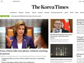 koreatimes.co.kr