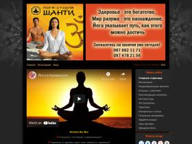 kremyoga.at.ua