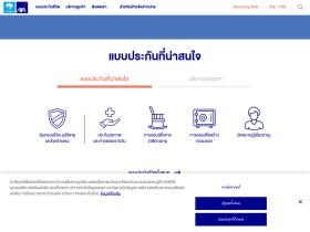 krungthai-axa.co.th
