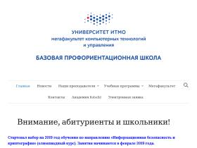 ktuschool.elearn.ru