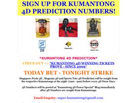 kumantong-4d-power-signup.blogspot.com