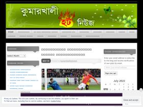 kumarkhalihotnews.wordpress.com