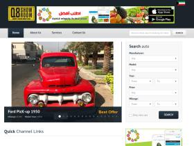 kuwait-car.net