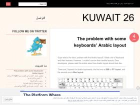 kuwait26.wordpress.com
