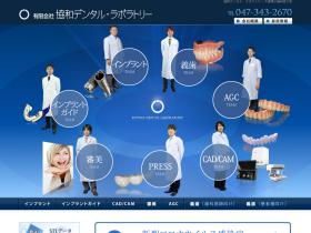 kyowa-dental.co.jp