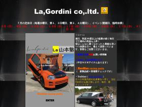 la-gordini.co.jp