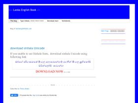 lankaenglishbook-software.blogspot.com
