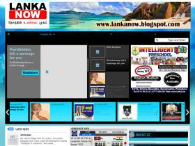 lankanow.blogspot.in