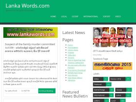 lankawords.com