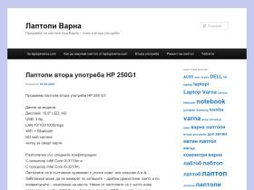 laptopivarna.com
