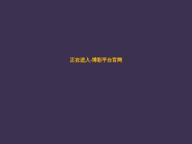latinphone.com