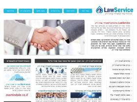 lawservice.co.il