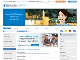 learn-hebrew.co.il