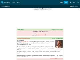 learn-hindi.livejournal.com