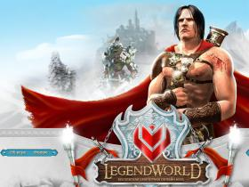 legendworld.ru