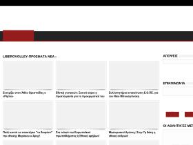 liberovolley11.blogspot.tw