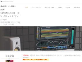 library.centerlinerecord.jp