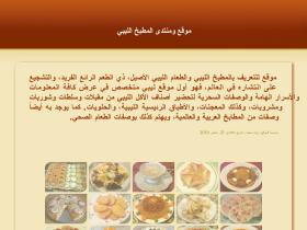 libyan-kitchen.com