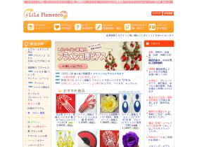 lilaflamenco.shop21.makeshop.jp