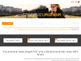 limudnaim.co.il