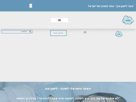 lishon-tov.co.il